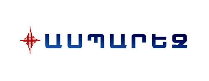 Logo of Journalists' Club Asparez