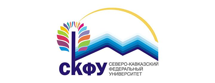 Logo of North Caucasus Federal University