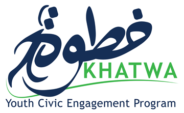 "Logo of the program ""Khatwa"""