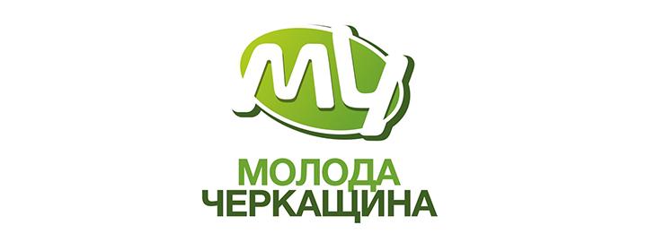"""Logo of the organization """"Moloda Cherkashchyna"""""""